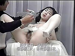 Jpn vintage 01